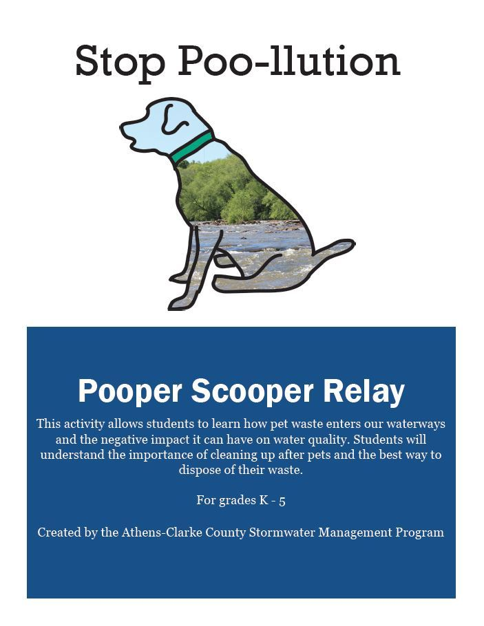 pooper scooper relay cover sheet