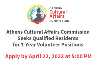 Athens Cultural Affairs Commission Seeks Qualified Candidates for 3-year Volunteer Positions
