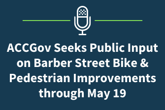 ACCGov Seeks Public Input on Barber Street Bike & Pedestrian Improvements through May 19