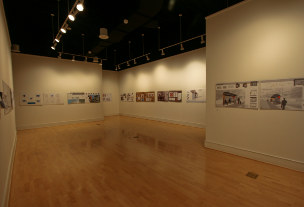Photo of exhibit